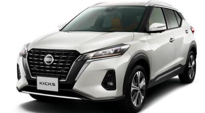 Obnovljeni Nissan Kicks predstavljen i u Japanu