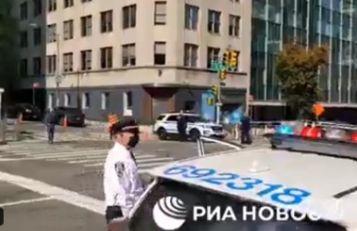 PANIKA U NJUJORKU: Sumnjiv paket ispred Turske kuće, u bllizini UN i brojnih ambasada! Policija blokirala područje! VIEDO