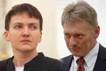 PESKOV O HAPŠENJU SAVČENKOVE: Optužbe da je ona ruski špijun su čista besmislica
