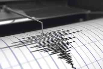 POTRES U JAPANU: Snažan zemljotres od 6,4 stepena registrovan kod ostrva Honšu