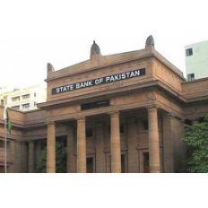 Podaci skoro svih banaka u Pakistanu ukradeni, i sada se prodaju na Dark Webu