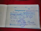 Poljanica prikupila 75.000 dinara za malu Helenu
