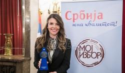 Potrošači izglasali - Nectar Family najomiljeniji u Srbiji