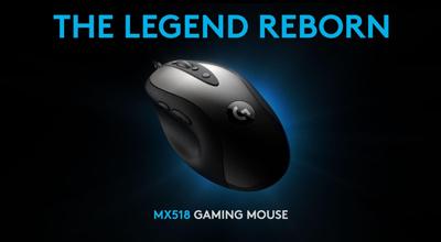 Povratak legendarnog miša - MX518