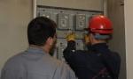 Pravilnik za status energetski ugroženog kupca: Evo kako i ko može da ostvari popust za plaćanje računa za struju i gas