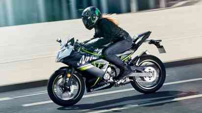 Predstavljen novi Kawasaki Ninja 125