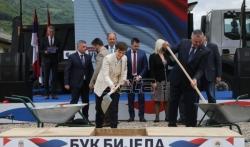 Premijeri Republike Srpske i Srbije položili kamen temeljac za izgradnju HE Buk Bijela na Drini