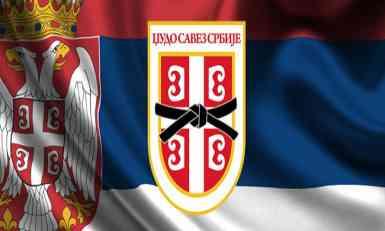 Primopredaja donacije vlade Japana Džudo savezu Srbije