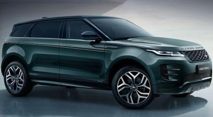 Produženi Range Rover Evoque L