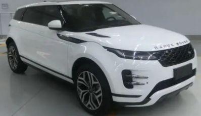 Produženi Range Rover Evoque