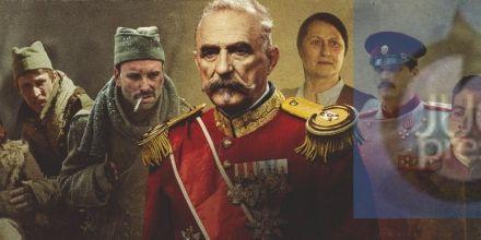 "Projekciju filma ""Kralj Petar Prvi""u Leskovcu 24.decembra"
