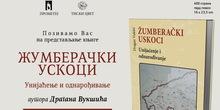 Promocija knjige Žumberački uskoci