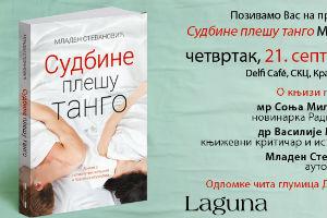 Promocija romana Sudbine plešu tango, četvrtak u 18h, Delfi SKC