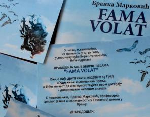 "Promocija zbirke pesama ""FAMA VOLAT"""