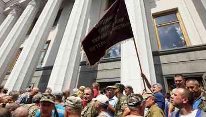 Protesti ispred ukrajinske skupštine