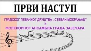 "Prvi nastup Gradskog pevačkog društva ""Stevan Mokranjac"""
