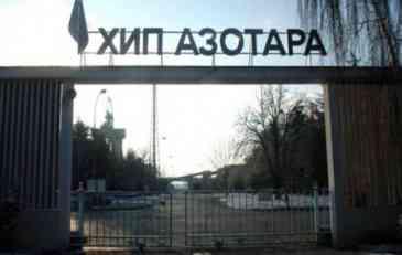 Radnici Azotare u štrajku, čekaju Bajatovića