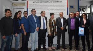 """Rotari fondacija donirala računare osnovnoj školi """"Svetozar Marković"""""""