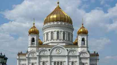 Ruska pravoslavna crkva prekida odnose sa Vaseljenskom patrijaršijom