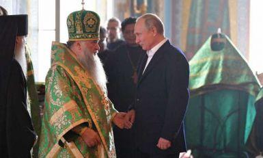 Ruski vernici neće moći da se mole na Atosu