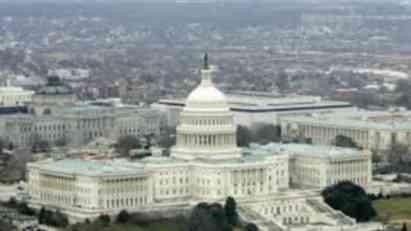 SAD: Postignut dogovor o deblokadi federalnih službi