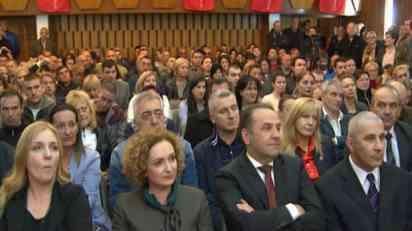 SDPS izlazi na beogradske izbore