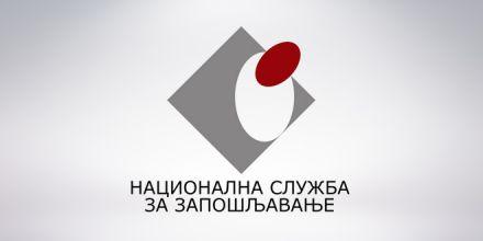 Sajam zapošljavanja u Novom Sadu 4. marta