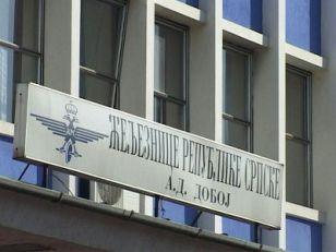 Savanović: ŽRS dobijaju prvih 20 miliona evra od Svjetske banke