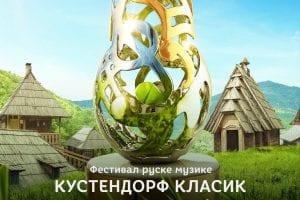 Sedmi festival Kustendorf Klasik od 10. do 12. jula