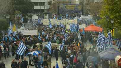 Skoplje usvojilo predlog zakona o ratifikaciji sporazuma sa Grčkom o novom imenu BJR Makedonije