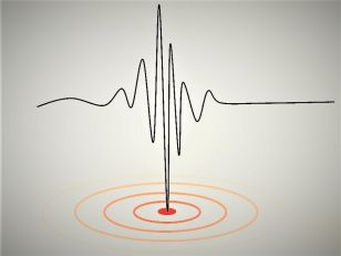 Slabiji zemljotres pogodio Sarajevo