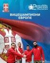 Srbija poražena u finalu UEFA eEuro 2020