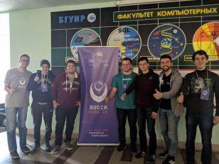 Srpski studenti osvojili treće mesto na prestiznom informatickom takmicenju BSUIR 2019