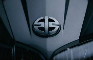 Stigao još jedan teaser za novi turbo Kawasaki Z model