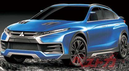 Stiže novi manji Mitsubishi SUV