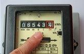 Sud: Stavke računa za struju u skladu sa zakonom