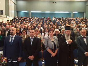 Svečana dodela diploma na Ekonomskom fakultetu