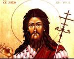 Sveti Jovan Krstitelj - Jovanjdan