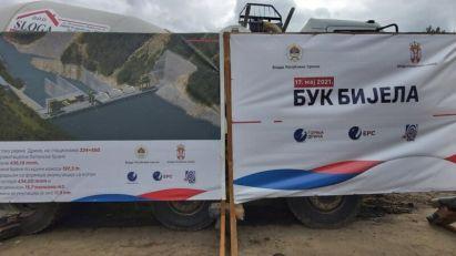 Temelj Srbije i RS za hidroelektranu na Drini bez odluke Ustavnog suda BiH