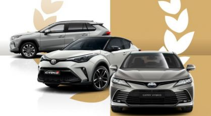Toyota Olimpijska ponuda do kraja meseca