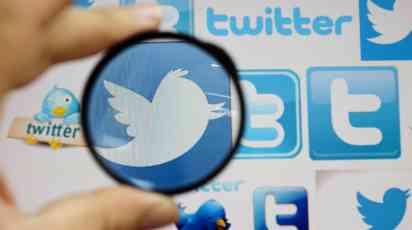 Twitter ove godine ima rast prihoda više od 20 odsto