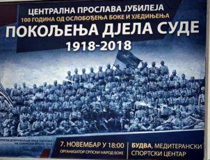 U Budvi proslava vijeka oslobođenja i ujedinjenja: Pokoljenja djela sude