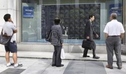 U četvrtak i petak u Beogradu skup o japanskoj poslovnoj filozofiji (VIDEO)
