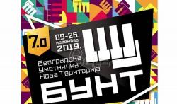 U nedelju počinje festival BUNT