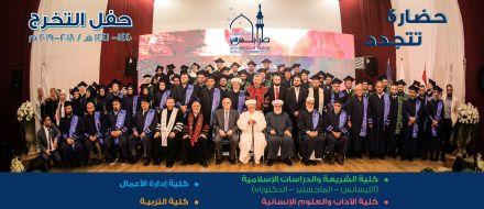 Univerzitet Tripoli iz Libana čestitao dr. Giciću izbor za predsjednika Sabora