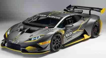 VIDEO: 2018 Lamborghini Huracan Super Trofeo Evo