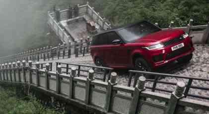 VIDEO: Range Rover Sport Plug-In Hybrid – Dragon Challenge