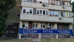 Veličanje ratnog zločinca usred Beograda