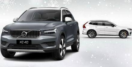Volvo u aprilu imao pad prodaje od skoro 44 odsto