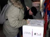 """Vranje: Održan peti protest """"1 od 5 miliona"""""""